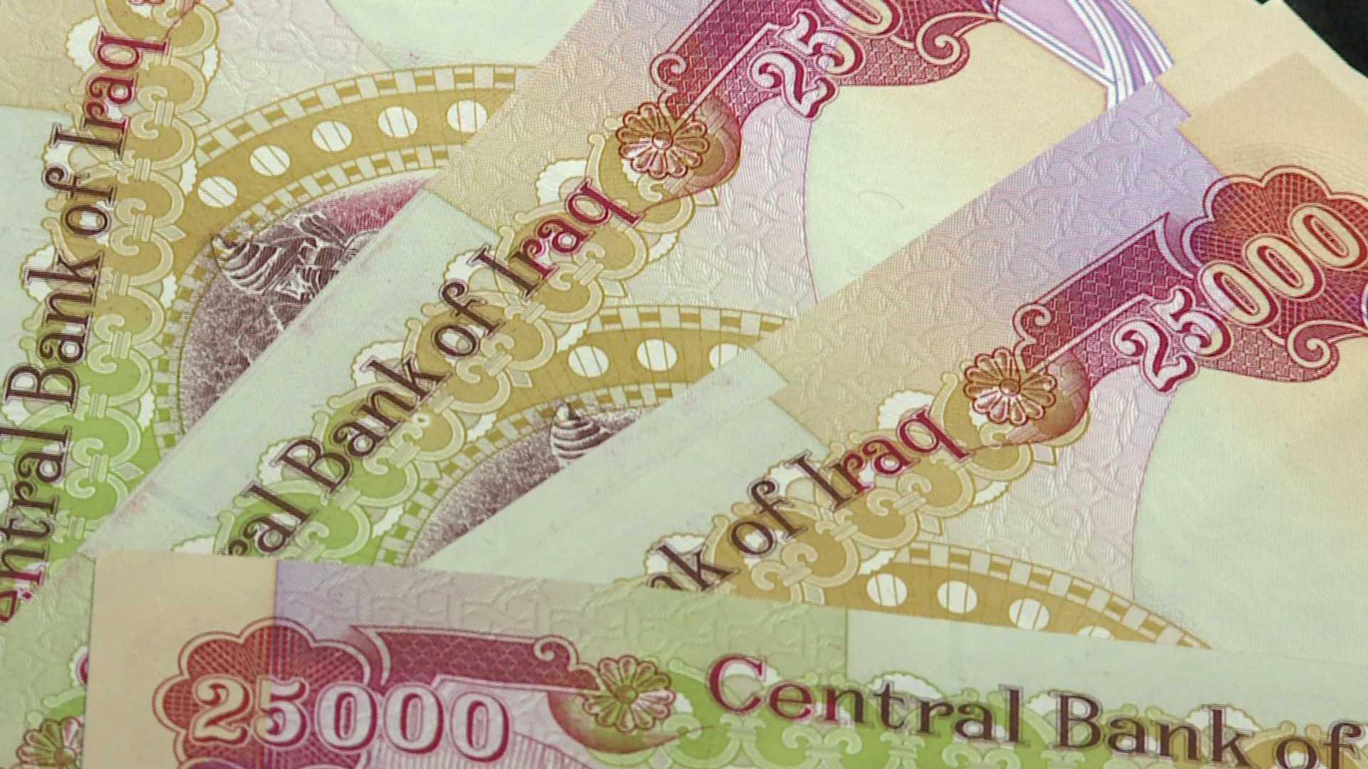 iraqi money investment scam