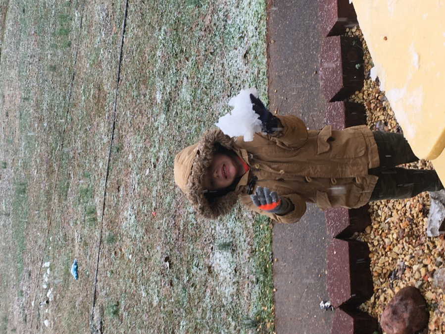 Alicia Johnson sent this picture from Central